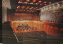 Farrat Acoustic Isolation of Concert Halls